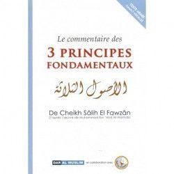 Le commentaire des 3 principes fondamentaux - Dar al muslim