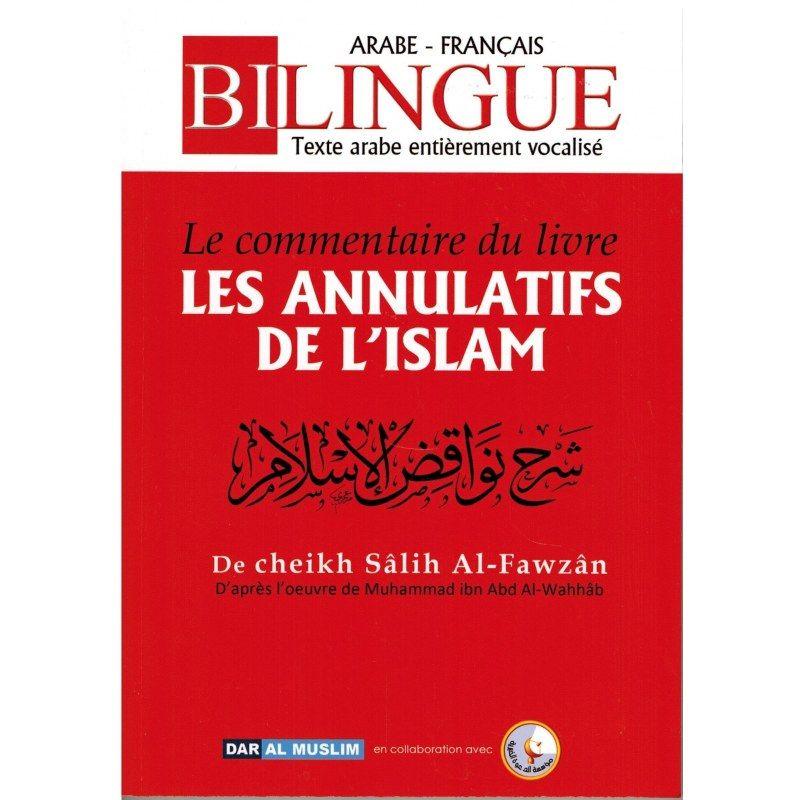 le commentaire du livre les annulatifs de l'islam