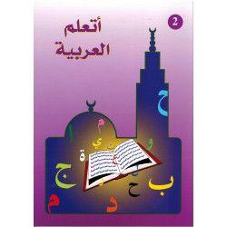 Volume 2 méthode de la madrassah