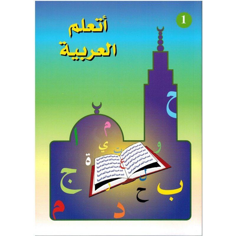 Volume 1 méthode de la madrassah