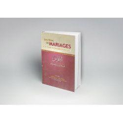 Les fêtes de mariages ,coutumes et jugements religieux - Ferkous