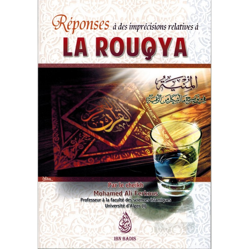 Réponses à des imprécisions relatives à la Rouqya