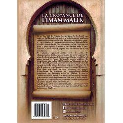 La croyance de l'Imam Mâlik...
