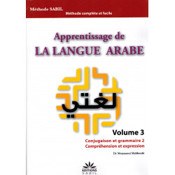 Apprentissage de la langue arabe : Volume 3 - Editions Sabil