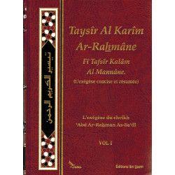 Taysîr Al Karîm Ar-Rahmâne - Tafsîr Sheikh As-Sa'di 2vol