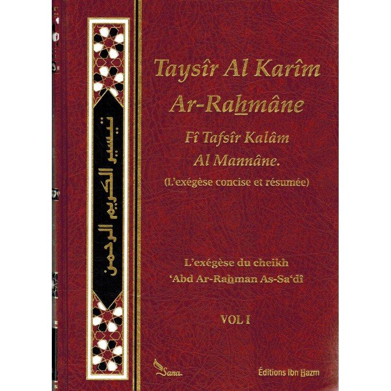 Taysir Al Karim Ar Rahmane Tafsir Sheikh As Sa Di 2 Volumes