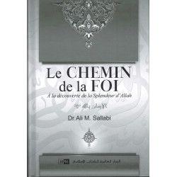 Le chemin de la foi - IIPH - Dr Ali Sallaabi