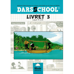 DarsSchool Livret 3 - BDouins éditions