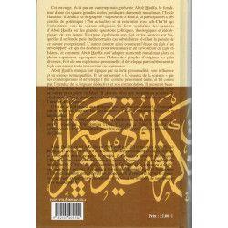 L'Imam Aboû Hanîfa , sa vie...