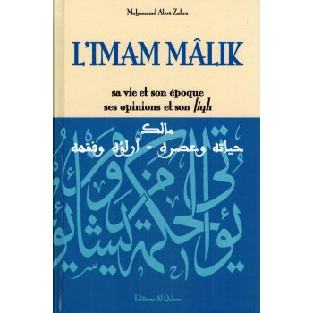 L'imam Mâlik , sa vie et son époque , ses opinions et son fiqh