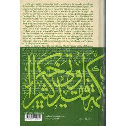 L'Imam Ibn Hanbal , sa vie...
