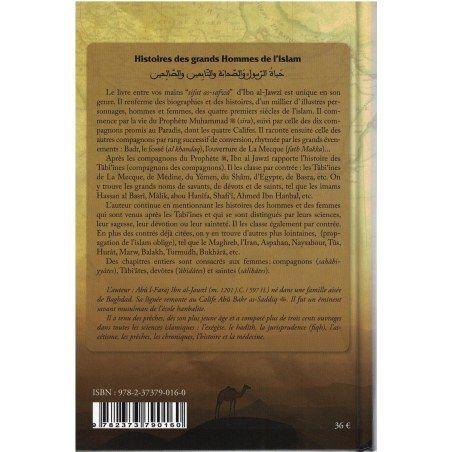 histoire des grands hommes  de l'islam