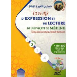 cours d'expression et de lecture de l'université de Médine niveau 2