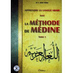 La méthode de Médine : Tome 1 / Orientica