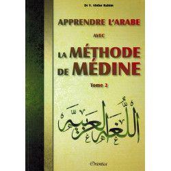 La méthode de Médine : Tome 2 / Orientica