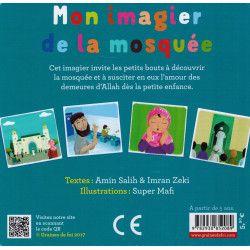 Mon imagier de la mosquée
