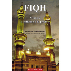 Fiqh (niveau2)-Initiation à la prière