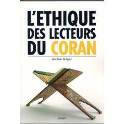 L'ethique des lecteurs du Coran