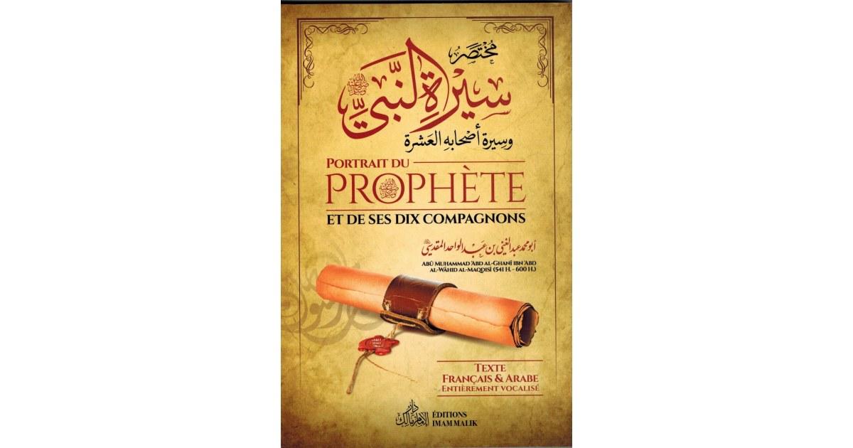 Portrait du Prophète et de ses dix Compagnons - 'Abdu l-Ghanī al-Maqdsī - Editions Imam Malik