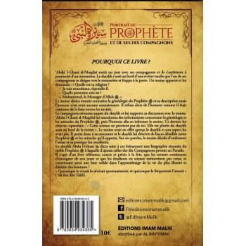 Portrait du Prophète et de ses dix Compagnons - ʿAbdu l-Ghanī al-Maqdsī - Editions Imam Malik