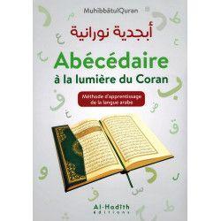 Abécédaire à la lumière du Coran