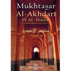 La prière selon le rite Malikite Al Akhdari