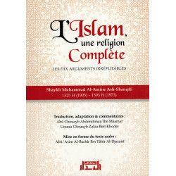 L'Islam une religion complète