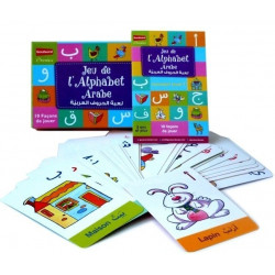 Jeu de l'alphabet Arabe - Editions Goodword