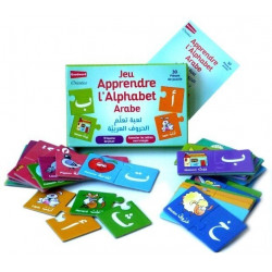 Puzzle Apprendre l'alphabet arabe - Editions Goodword