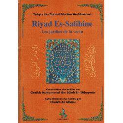 explication du jardin des vertueux par Cheikh Al Otheimine