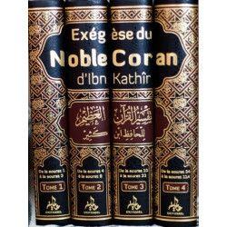 Exégèse du Noble Coran d'Ibn Kathîr (Tafsir Ibn Kathir) - Universel