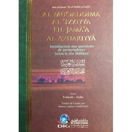 Al Muqaddima Al 'izziya dans le Fiqh Maliki