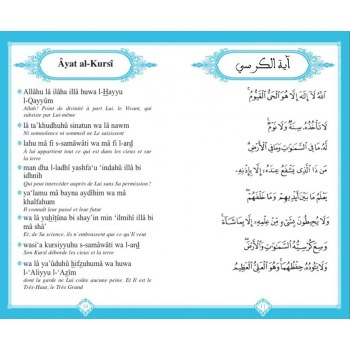 Chapitre Amma - Sourate An-Naba (78) à An-Nâs (114)