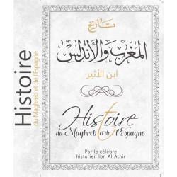 Histoire du Maghreb et de l'Espagne - Ibn Al-Athir