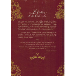 Le collier de la Colombe - Imâm Ibn Hazm Al-Handalusî - Editions Al-imen