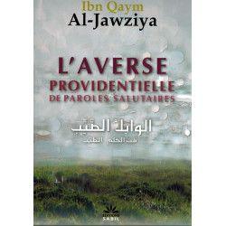 L'averse providentielle de paroles salutaires - Ibn Qayyim Al-Jawziyya - Sabil