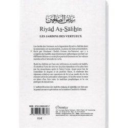 Les Jardins des Vertueux (Ryad As-Sâlihîn) - Imâm An-Nawawî - Orientica