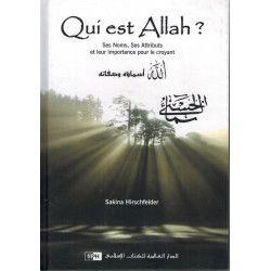 Qui est Allah ? - Ses Noms, Ses Attributs et leur importance pour le croyant - Sakina Hirschfelder