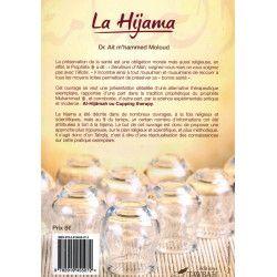 La Hijama