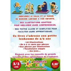 Le Halal et le Haram expliqués aux enfants - Athariya Kids