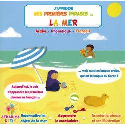 J'apprends mes premières phrases - La Mer