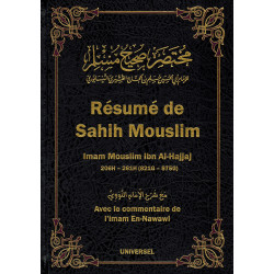 Resumé de Sahih Mouslim