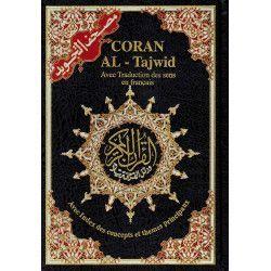 Coran al-tajwid avec traduction des sens en français - دار المعرفة
