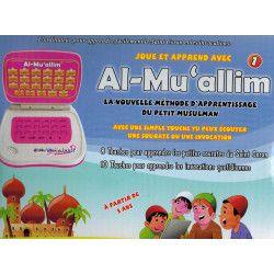 Joue et apprend avec Al-Mu'allim - Nouvelle méthode d'apprentissage du petit musulman.