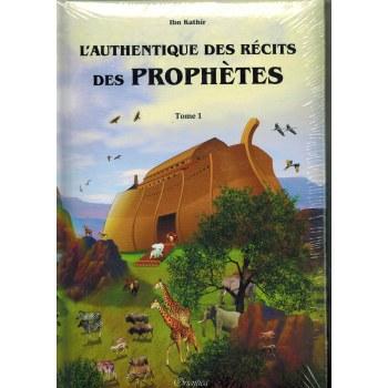 L'Authentique des récits des Prophètes - Ibn Kathir - Tome 1 & 2 - Orientica