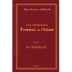 Les premières femmes de l'Islam - As-Sahâbiyât - Tawhid