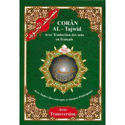 Coran Al Tajwid