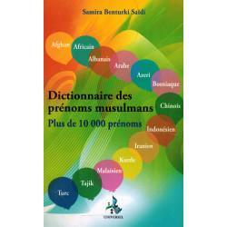 Dictionnaire des prénoms musulmans - Plus de 10 000 prénoms