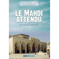Le Mahdi attendu - Al Muntadhar - Dar Al Muslim