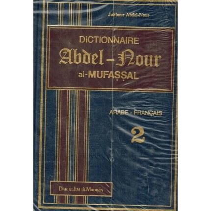Dictionnaire Abdel-Nour Al...